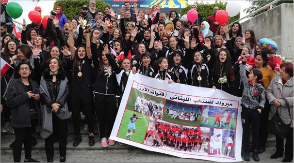 Photo of شابات لبنان يرفعن كأس غرب آسيا ـ تحت 18 بفوزهن في النهائي على المضيف البحريني
