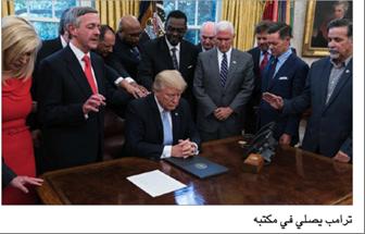 Photo of عندما يقتل ترامب وبامبيو قاسم سليماني بأمر من الرب..