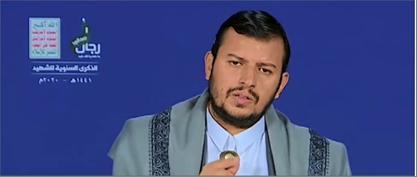 Photo of الحوثي: أميركا لا تحترم حلفاءها والمنطقة دخلت فصلاً جديداً يقضي التوحّد والتعاون