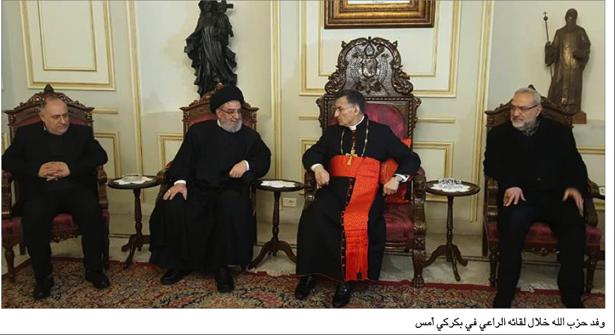 Photo of الراعي التقى وفداً من حزب الله السيد: لحكومة إنقاذية والفرص قائمة لتشكيلها