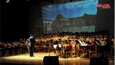Photo of حفل إطلاق كورال وأوركسترا «حلم» على مسرح دار الأسد في اللاذقية…  موشّحات وقدود حلبية ولوحات راقصة فريدة
