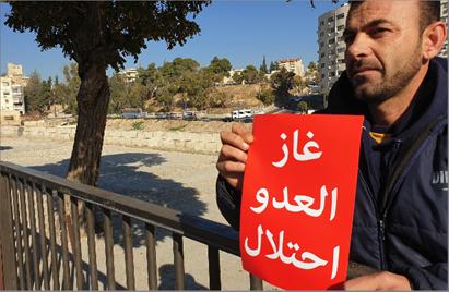 "Photo of إجراءات لسحب الثقة من الحكومة ودعاوى شعبية للتظاهر الأردنيون ينتفضون: استيراد ""غاز العدو احتلال"""
