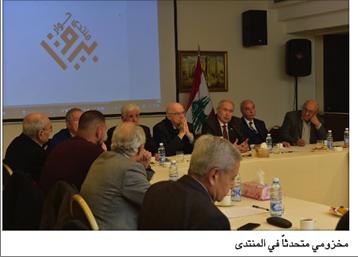 Photo of مخزومي: اللبنانيون سيحاسبون  كل من مدّ يده إلى المال العام