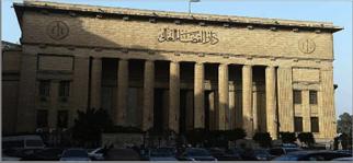 Photo of مصر.. نيابة أمن الدولة تحقق مع الخلية الإلكترونية التركية
