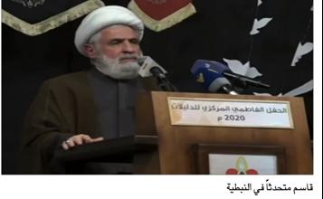 Photo of دعا إلى بذل التضحيات بعيداً عن الحصص  حزب الله: العقد الحكومية المتبقية ليست جوهرية وهي قابلة للتذليل