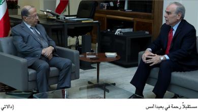 Photo of عون عرض الأوضاع مع زوّاره رحمة: لتكن المعارضة الشعبيّة بنّاءة