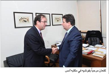 Photo of فوشيه التقى برّي وكنعان: المبادرة الفرنسية  تجاه لبنان مستمرّة تحت سقف الإصلاحات