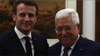 Photo of عباس وماكرون يبحثان في رام الله  القضية الفلسطينية والاعتراف بفلسطين