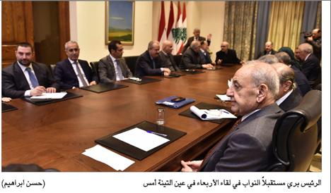 Photo of السفير البريطاني  التقى عون وبوصعب
