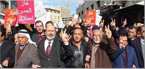 Photo of تجدّد التظاهرات في الأردن رفضاً لصفقة الغاز مع العدو