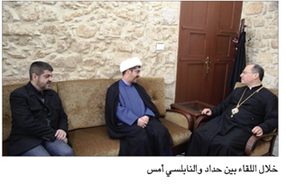 Photo of صادق النابلسيّ التقى حدّاد: الطائفيّة يجب أن تزول