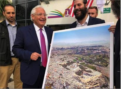 Photo of «بينيت» يعيّن مسؤولاً لإتمام ضمّ 60 % من مساحة الضفة الغربية لسلطة الاحتلال حماس: تصريحات فريدمان في فلسطين المحتلة وقحة