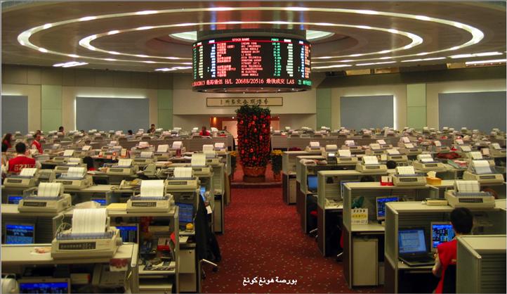 Photo of مؤشرات البورصة وأسعارالنفط والذهب