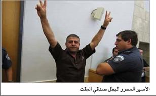 Photo of حمدان ولجنة الأسير سكافهنآ المقت بتحريره من سجون العدو