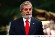 Photo of رسائل من البرازيل… ما على المتظاهرين في لبنان أن يتذكروه من تجربة «السامبا»!؟