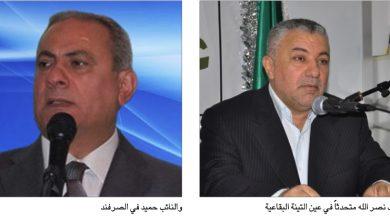 Photo of «التنمية والتحرير»: التخريب يُحقّق غايات أعداء لبنان