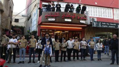 Photo of إطلاق مهرجان أيام صور الثقافية في المسرح الوطني اللبناني..  إحياءً لذاكرة مدينة صور