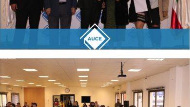 Photo of «AUCE» تكرّم الطلاب الفائزين في مسابقة الترجمة بمناسبة اليوم العالمي للغة العربية