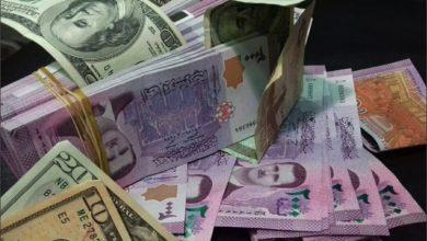 Photo of قرارات لضبط الليرة السورية لتبقى في عهدة  المصارف الحكومية وعقوبات على المتعاملين بغيرها
