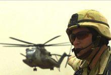Photo of حملة سخرية إلكترونية من بزة القوات الفضائية الأميركية الجديدة: مناسبة للغابات الفضائية