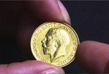 Photo of مليون جنيه استرليني ثمن عملة ذهبية نادرة  للملك البريطاني إدوارد الثامن