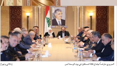 Photo of الحريري: سأتحدث مع بري مطوّلاً