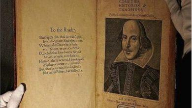 Photo of نسخة «المطوية الأولى» لشكسبير للبيع بـ6 ملايين دولار!