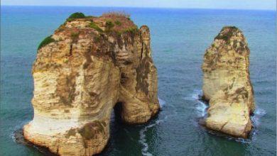 Photo of بيروت