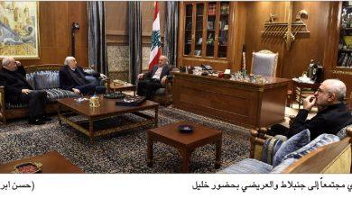 Photo of جنبلاط من عين التينة: وليد عساف مرشحنا للتوزير