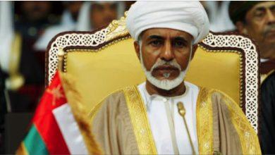Photo of سلطنة عُمان الهادئة دبلوماسياً يسودها الحزن