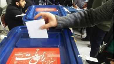 Photo of جهوزيّة اللائحة النهائيّة لأسماء المرشحين لمجلس الشورى  ظريف لترامب: حان الوقت للتخلّي عن أوهامك