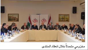 Photo of «منتدى حوار بيروت»: ننتظر  عمل الحكومة ومحاسبتها سلباً أم إيجاباً