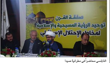 Photo of صادق النابلسي: نحن أمام خطر انفجار العالم بفعل «صفقة القرن»
