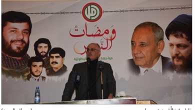 Photo of «التنمية والتحرير»: لقرارات حاسمة في مسألة الدين العام