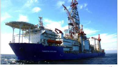 Photo of سفينة التنقيب عن النفط ستبدأ عملها في البلوك  رقم 4 والأعمال ستستغرق بين 55 و60 يوماً