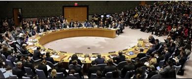 Photo of تجديد عمل اللجنة المعنيّة  بمراقبة تطبيق العقوبات على اليمن