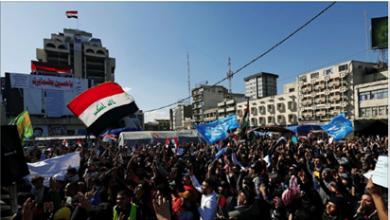 Photo of 556 شهيداً عراقيّاً حصيلة التظاهرات خلال 4 أشهر.. وبغداد تقترح آليّة لمكافحة الإرهاب في الشرق الأوسط علاوي للمتظاهرين: لسحب فتيل النزاع والخلافات بعدما حقّقتم نتائج باهرة