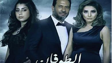 Photo of ماذا يحدث في الدراما المصريّة ولماذا لا نفهم ما ينطق به النجوم الشباب؟!