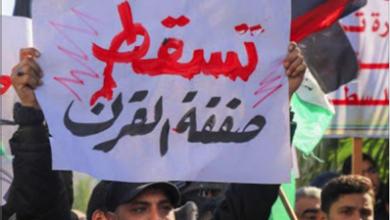 Photo of قادة فصائل فلسطينيّة: على عباس تطبيق القرارات