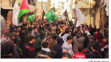 Photo of تصاعد مسيرات الغضب في المخيمات  رفضاً واستنكاراً لصفقة العار