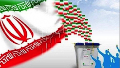 Photo of انطلاق الدعاية للانتخابات البرلمانيّة الإيرانيّة