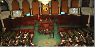 Photo of البرلمان التونسيّ يحدّد الأربعاء المقبل موعداً لجلسة منح الثقة لحكومة الفخفاخ