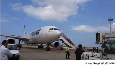 Photo of إجراءات خاصة في المطار لمواجهة كورونا وحسن: نحن على قدر تحدّيات المرحلة