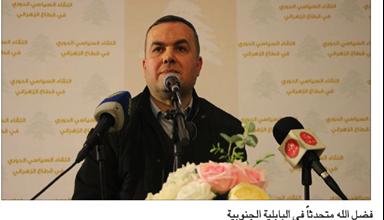Photo of حزب الله: لتقديم الحكومة أولويات المواطن المعيشية