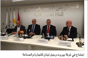 Photo of مؤتمر ملتقى الاعمال العربي القبرصي 2020 في آذار في لارنكا ودعوات لمشاركة اللبنانيين في الاستثمارات المتبادلة
