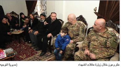 Photo of زارت برّي وعائلات شهداء كمين المشرفة عكر: سنعمل لإحضار المجرمين إلى العدالة