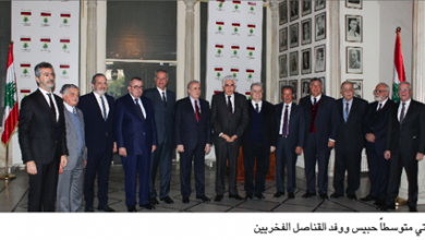 Photo of حتّي بحث مع القناصل الاقتصاديين سبل مساعدة لبنان