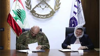 Photo of اتفاقية تعاون بين قيادة الجيش والجامعة الاسلامية