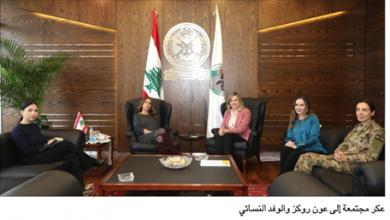 Photo of عكر التقت رئيسة هيئة شؤون المرأة وعرضت وكوبيتش ولازاريني الأوضاع