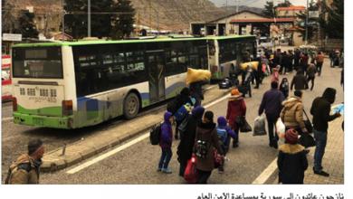Photo of الأمن العام  أمّن العودة الطوعية  لدفعة جديدة من النازحين
